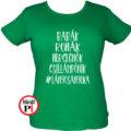 anya póló lányos anya zöld