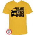taxi póló legjobb taxis apuka citrom