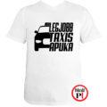 taxi póló legjobb taxis apuka fehér