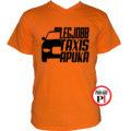 taxi póló legjobb taxis apuka narancs