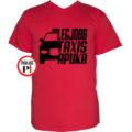 taxi póló legjobb taxis apuka piros