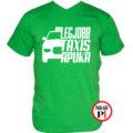 taxi póló legjobb taxis apuka zöld